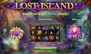Бесплатные игровые автоматы Вулкан в онлайн казино 777