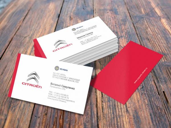 цифровая печать визитных карточек